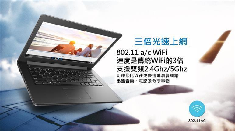含發票Lenovo    81D100JXTW   (IP330-15)N5000/4G/1TB獨顯RADEON530