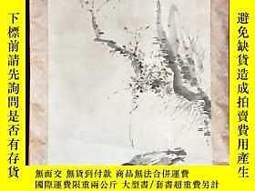 古文物罕見A11614:迴流鴨棲圖軸露天228357 罕見A11614:迴流鴨棲圖軸
