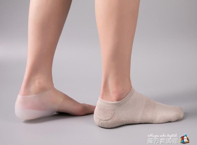 免運 可開發票 鞋墊 襪子內增高鞋墊舒適出口日本硅膠仿生後跟套體檢隱形增高墊男女式 〖花開物語〗
