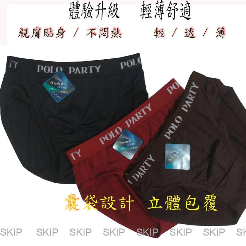 POLO PARTY雲彩紗男三角褲-買6件送1件,買10件送2件或背心1件-MIT台灣製