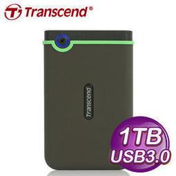 創見 威剛 1TB 2.5吋 行動硬碟 隨身硬碟 2T 2TB 3T 4T 隨身碟