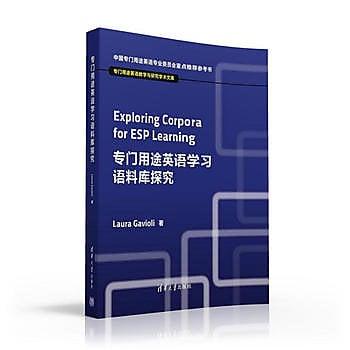 [尋書網] 9787302436935 專門用途英語學習語料庫探究(簡體書sim1a)