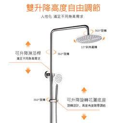 【304花灑全套組】SUS304不鏽鋼衛浴室無鉛冷熱水龍頭 水管 蓮蓬頭 升降淋浴桿 頂噴 沐浴全套組合 不能超取