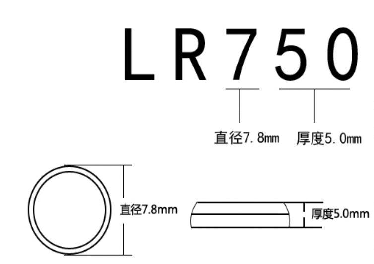 天益牌AG5/393A/LR48/L754/LR754/398A/RW48/V393鈕扣電池1.5V水銀電池1.55V
