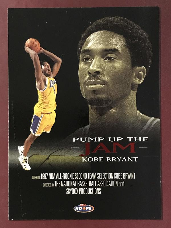 1998-99 Hoops Pump Up The Jam #4 Kobe Bryant 特卡 湖人隊