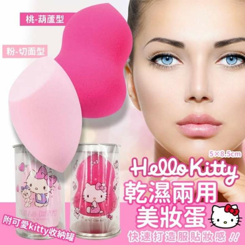 Hello Kitty  乾溼兩用美妝蛋
