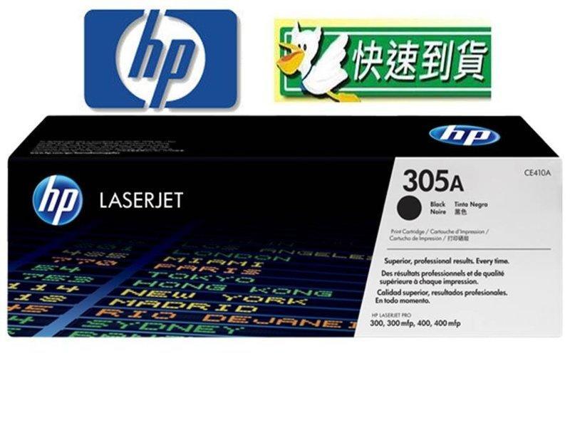 ☆天辰3C☆中和 HP 305A 原廠碳粉匣 CE410A 黑色 適用 HP CLJ M375 nw