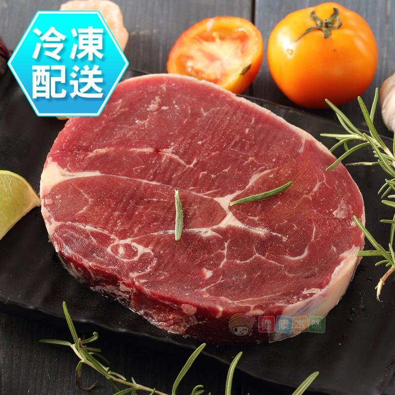 紐西蘭大沙朗牛排 200g 低溫配送[CO1841947]健康本味