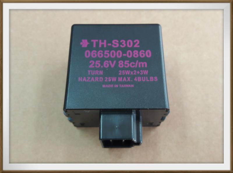 【帝益汽材】HINO 國瑞 SH 勇將 MBS MSH 87~93年 方向燈閃光器 閃光器《另有賣車門鎖、照地鏡、後燈》