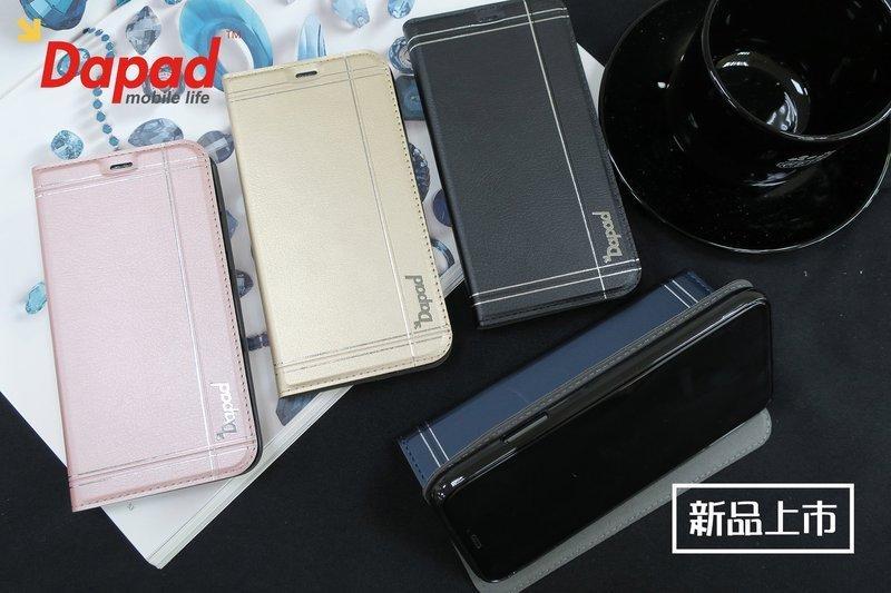 V&C潮流*原廠DAPAD APPLE IPHONE8 IPHONE 8 典雅銀邊款側掀皮套 有玻璃貼可購買