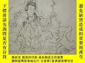 古文物罕見精品!陝西名家樊玉民多年前白描《觀世音》,出版過20多部連環畫!作品雖然是黑白的卻突出了畫家的功底以及國畫的線