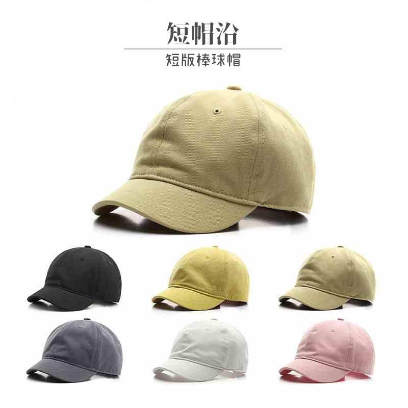 🚛優質現貨🚛韓國 時尚 素色 百搭 棒球帽 短帽沿 短帽簷 鴨舌帽 帽子 男女通用 K110