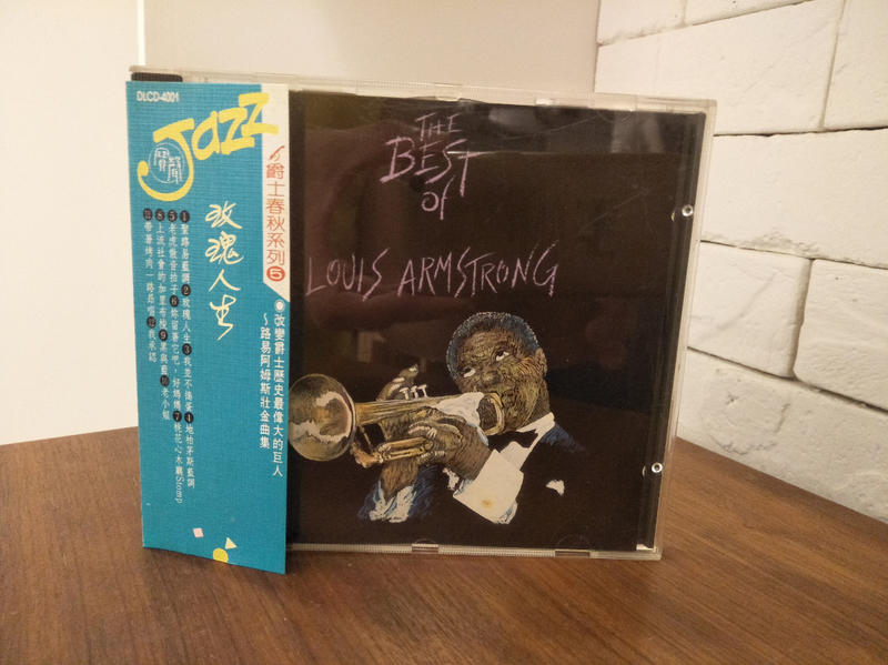 Louis Armstrong 1989年精選 The Best of/路易阿姆斯壯 義版 無ifpi 附側標