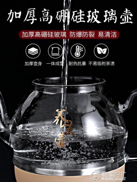 免運 可開發票 220V全自動上水電熱水壺茶具套裝底部抽水燒水壺家用電磁爐泡茶台專用 〖花開物語〗