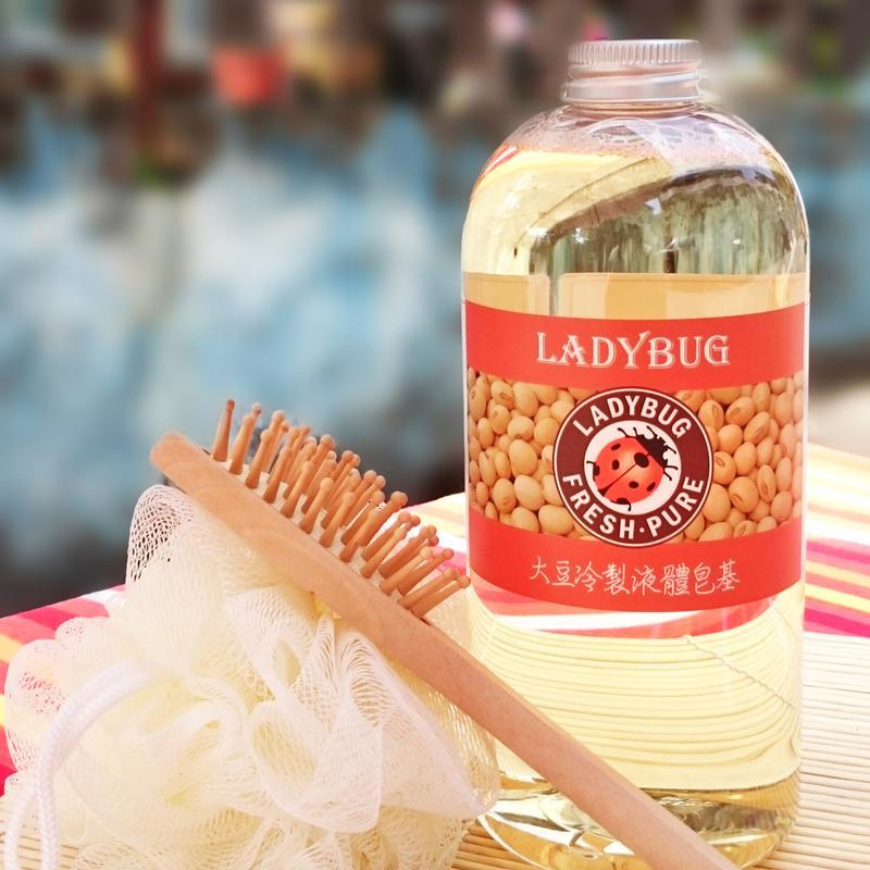 【LADYBUG】1000mL 大豆 冷製液體皂基 極清透 DIY 液皂首選 天然ㄟ尚好 無添加 清潔保養品材料