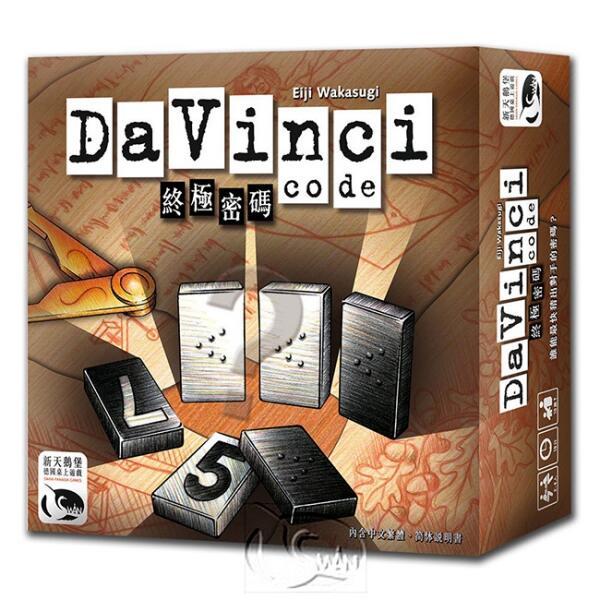 阿拉丁玩具【新天鵝堡桌遊】Da Vinci Code 終極密碼 SW49055