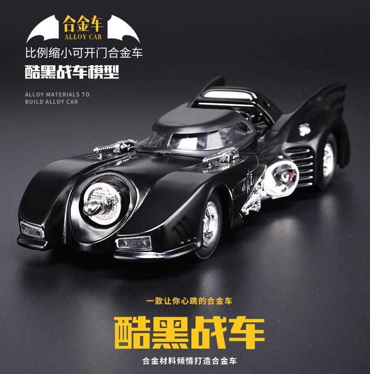 蝙蝠車 Batmobile 戰車 蝙蝠俠 Batman 合金車 迴力 聲光 收藏 1:36 模型玩具