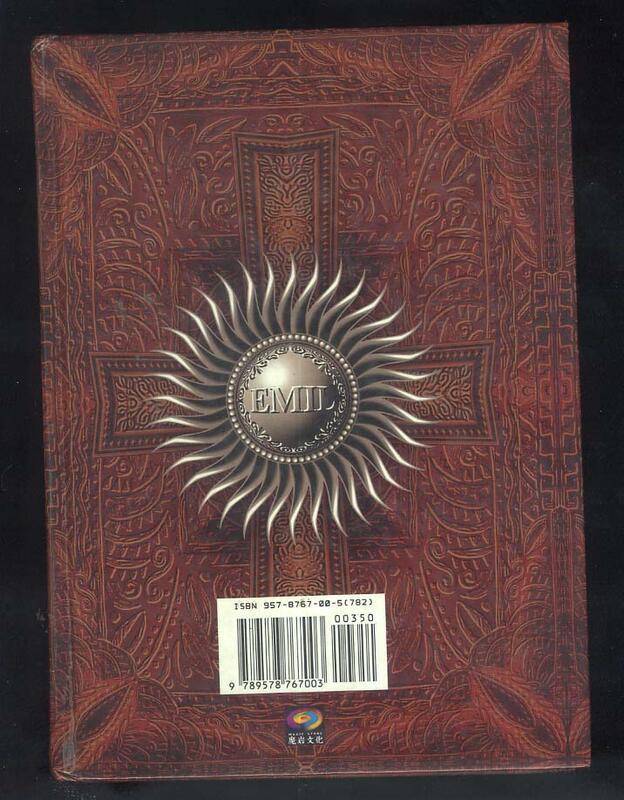 周華健 華健 祈禱書(附海報)/魔岩文化1993年出版
