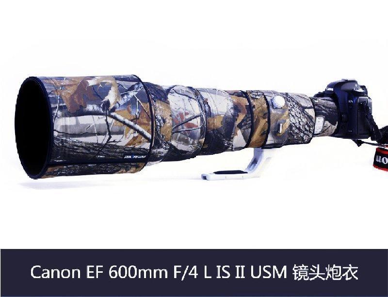Rolanpro砲衣訂製Canon EF 600mm F/4 L IS II USM鏡頭新款炮衣 (有其他鏡頭砲衣歡迎詢問)LENSCOAT參考