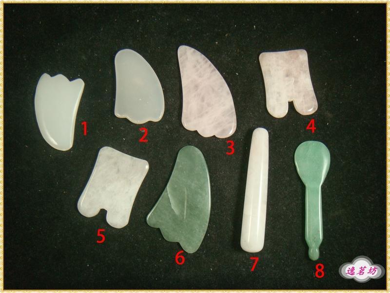【逸茗坊】天然東菱玉刮痧板--優質玉石因表面輕微瑕疵,便宜賣!!完全不影響到刮痧板的功能--真正物超值!!~請依編號挑選