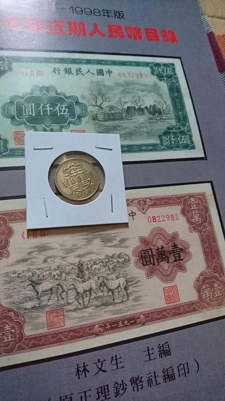 1993年澳門幣5毫
