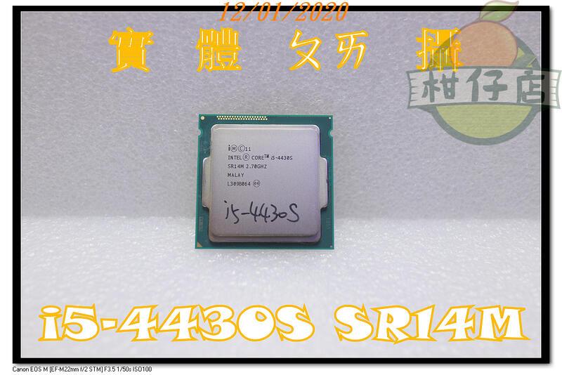含稅 intel Core i5-4430S SR14N 4C4T 1150針 低功耗 二手良品 無附風扇 小江~柑仔店