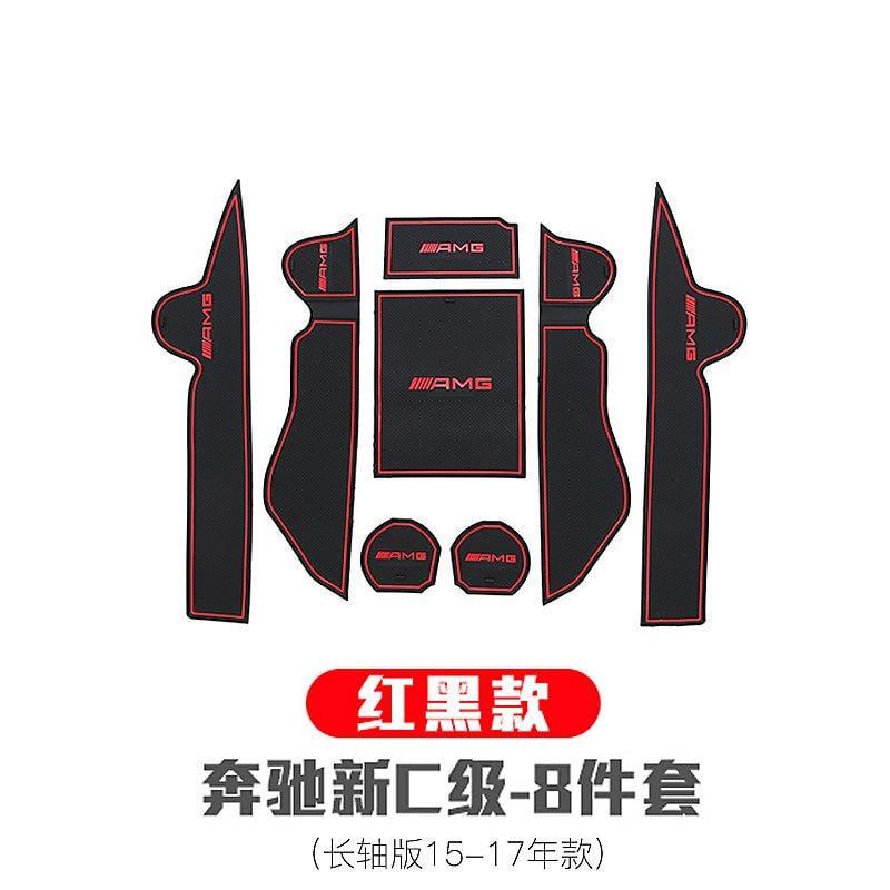 BENZ C級 15-17 紅黑矽膠水杯墊門槽墊儲物置物墊防滑噪音水塵賓士汽車材料內飾改裝內裝升級改裝套件 4
