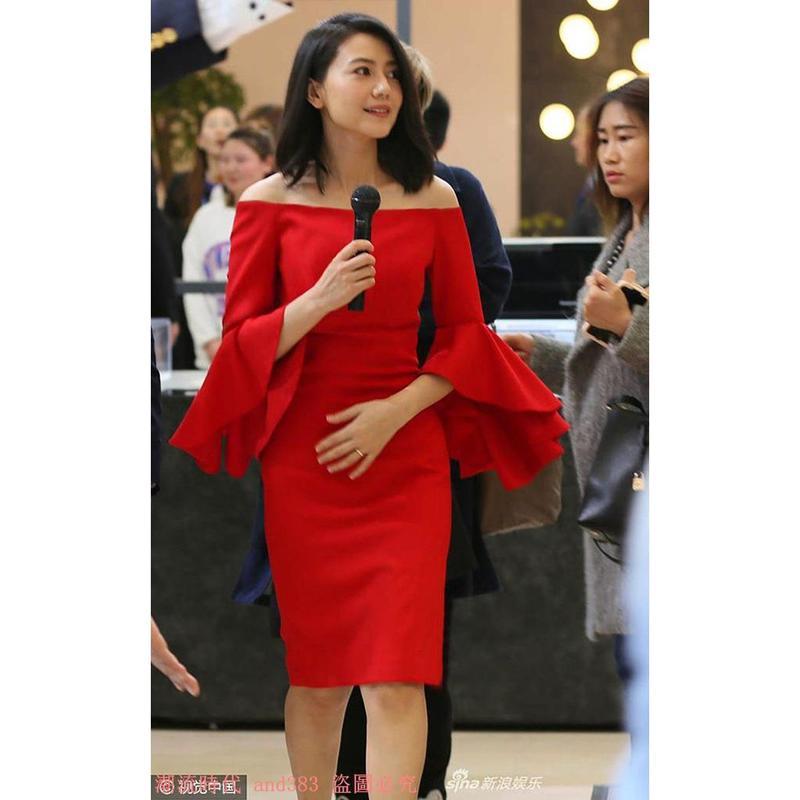 敬酒服新娘2017春秋紅色連衣裙一字領性感名媛晚宴會婚了回門禮服