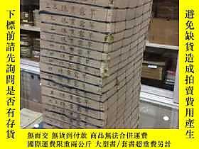 古文物清代早期日本雕版印刷木刻本《草露貫注》23冊全罕見,大開本:28/19.5公分 厚47公分,略有蟲蛀露天