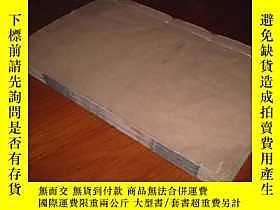 古文物《有正味齋詞集8卷》清代刻本罕見白紙 兩冊裝訂成一厚冊全露天