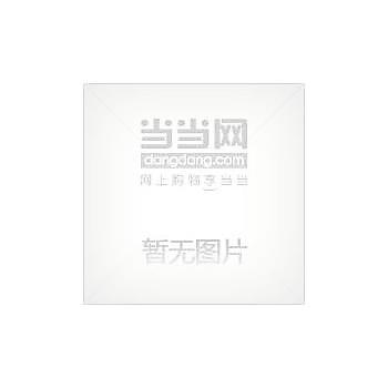 [尋書網] 9787040406818 周文葉研讀蔣伯潛《中學國文教學法 /周文葉 主編(簡體書sim1a)