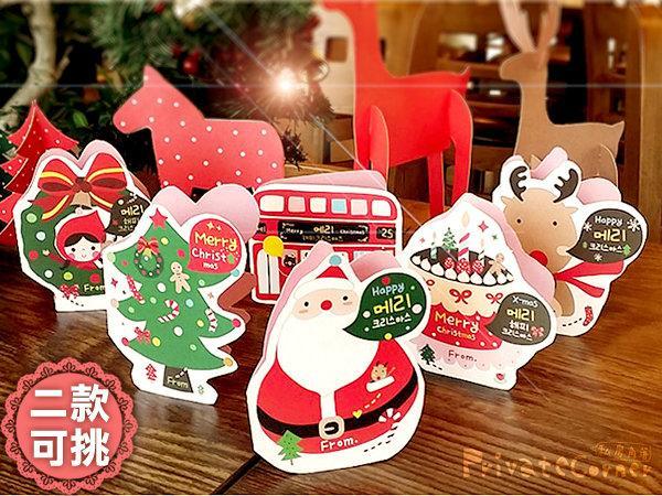 ◎私房角落【BFD0026】小紅帽過聖誕卡片組(6入/2款)祝福雪人麋鹿手繪卡通手作耶誕卡片樹聖誕卡賀卡老人交換禮物日韓