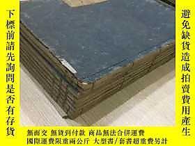 古文物康熙罕見年,和本佛經《圓覺經類解》8冊全一套,日本寬文2年 1662年 木刻本,略有蟲蛀 和水跡,開本 27.5*19.5cm 厚5公分露?