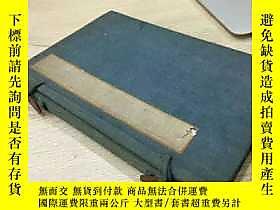古文物清代宮良輔小楷《鬆雪齋寶繪錄》絹本手寫,不是印刷品罕見一函一冊 全 開本20.5*13.5公分露天宮良輔