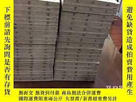 古文物乾隆45年,和刻本《康熙字典》罕見40冊全 日本安永9年 1780年 木刻本,略有蟲蛀,開本尺寸:25.3/17.5公分露天