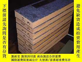 古文物罕見日本江戶期和刻佛經《妙法蓮華經》8厚冊全一套露天