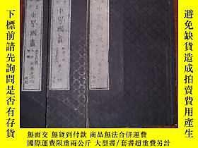 古文物同治8年,和本,世界地理書《世界國盡》罕見,日本明治2年刻本 有多副彩印木刻地圖露天