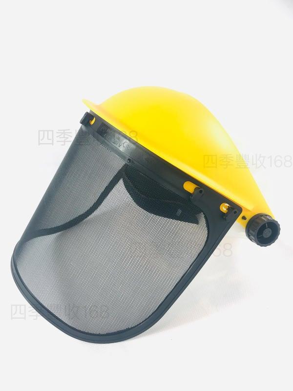 割草帽 除草面罩 割草防護面罩 防護面具 護目鏡 (金屬透氣網)(職業用)
