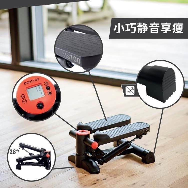 【可開發票】踏步機迪卡儂 踏步機家用靜音健身器材腳踏機機FIC QC—聚優購物網