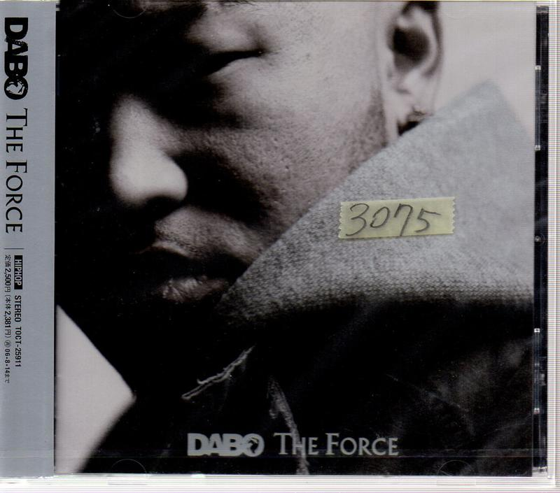 DABO The Force  全新未拆 3075