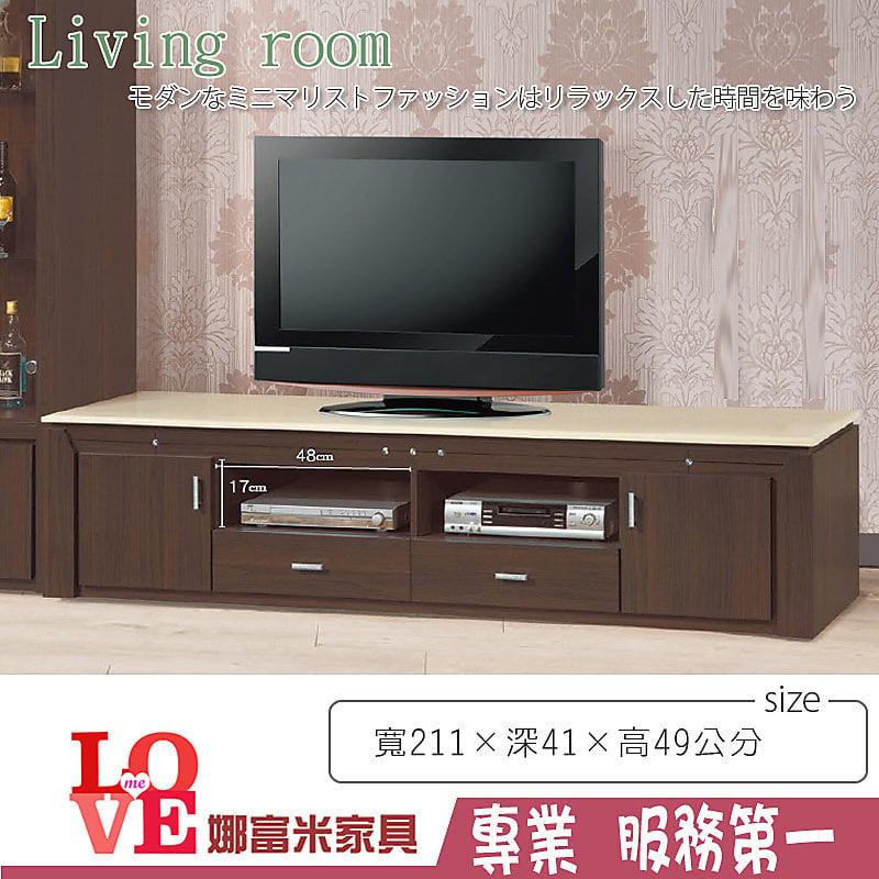 《娜富米家具》SK-198-7 胡桃色7尺電視櫃/石面~ 含運價6800元【雙北市含搬運組裝】
