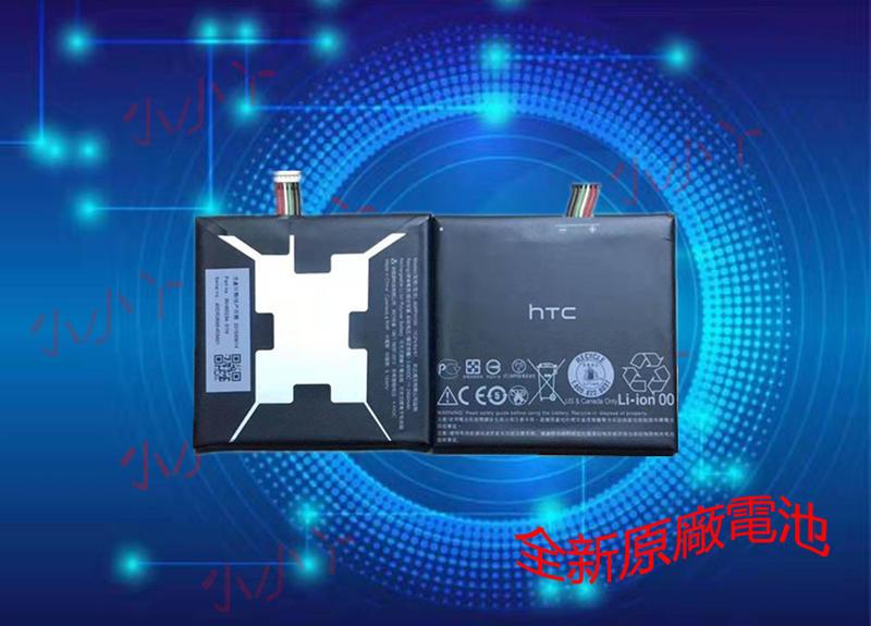 全新原廠HTC  Desire EYE M910x M910n BOPFH100電池 電板