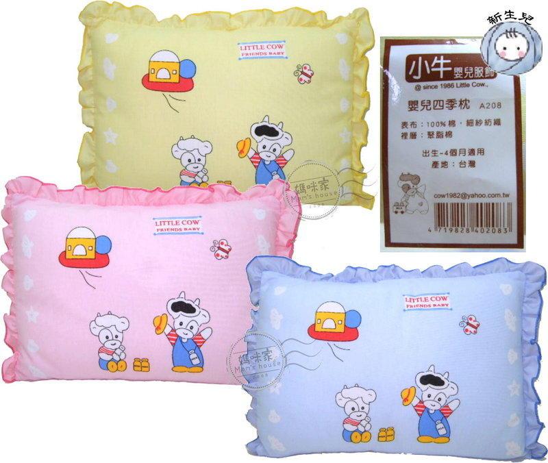 媽咪家【K033】K33嬰兒四季枕 台灣製 新生兒 午睡枕 兒童枕 嬰兒枕 花邊枕 透氣枕
