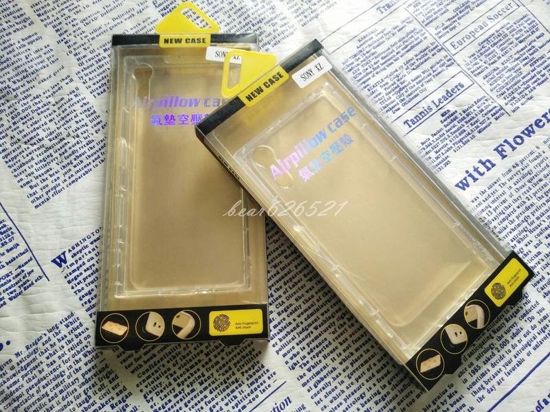 Samsung Galaxy A80/A90 6.7 吋 ◤氣墊空壓殼◢ 保護殼/保護套/防摔殼/背蓋/軟殼