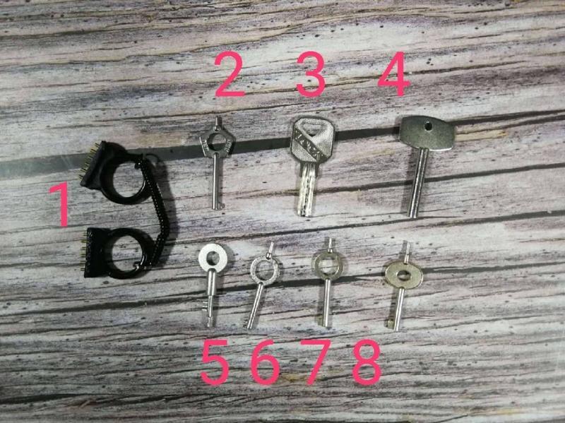 各式手銬鑰匙