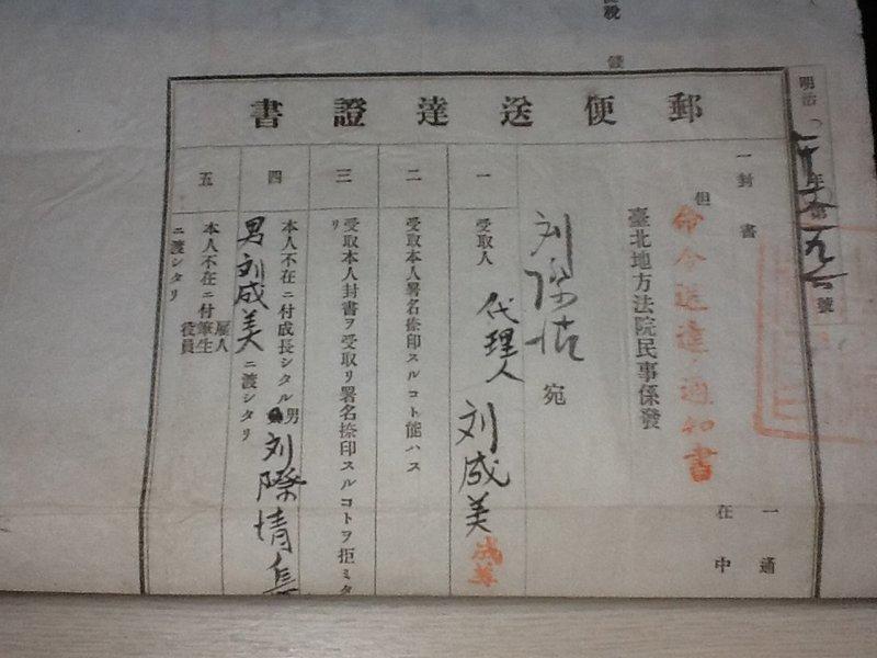 封書 郵便 ミニレターとは (郵便書簡とは)