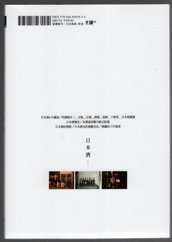 社 枻 出版