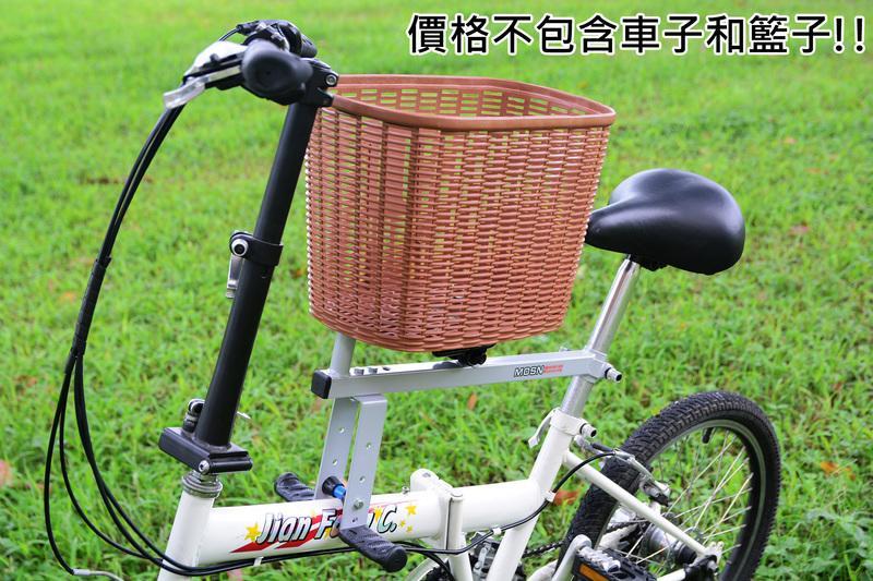瑞峰快拆親子座椅 轉換座 變寵物籃 寵物袋 腳踏車 自行車 折疊車 載寵物座