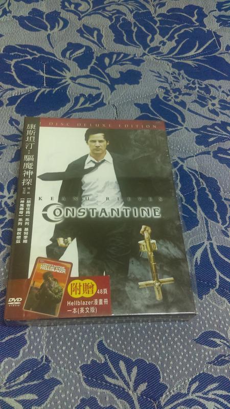 台版絕版DVD 康斯坦汀:驅魔神探 雙碟紀念版 附限量進口漫畫