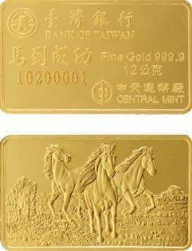 台灣銀行馬到成功黃金條塊紀念版9999純金12克 露天拍賣